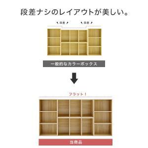 カラーボックス おしゃれ 3段 本棚 シェルフ...の詳細画像5