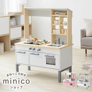 おままごと ままごと 遊び おもちゃ 知育 プレゼント 誕生日 お祝い キッチン お店屋さん 子供 知育玩具 ロウヤ LOWYA