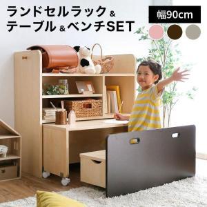 ランドセルラック おしゃれ 収納 デスク ベンチ 学習机 お絵かき テーブル おもちゃ箱 ウッド 木製 キッズ 子供 収納の写真