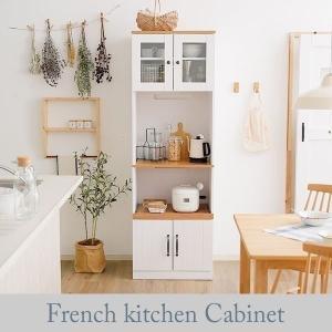 木目調×ホワイトが作り出す、フレンチスタイルのキッチンキャビネット。 サイズ:幅59x奥行45(取っ...