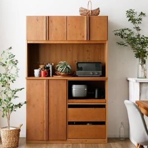 食器棚 キッチン 収納 おしゃれ レンジ台 収納棚 ボード キャビネット ナチュラル 幅119cm 木目の写真
