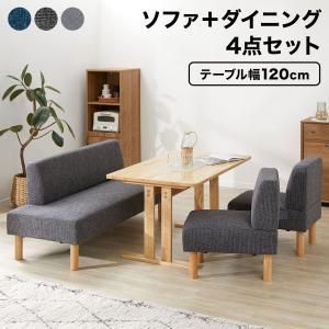 ダイニングテーブルセット ベンチ ソファー ソファ 4人用 ダイニングセット4点 背もたれ 四人掛け おしゃれ 新生活 一人暮らし 家具