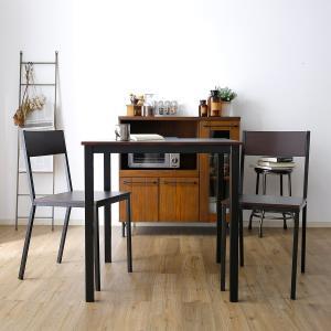 ダイニングテーブルセット 3点 2人用 75cm幅 テーブル チェア リビング 食卓 おしゃれ カフ...