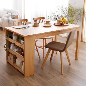 ダイニングテーブル 幅138cm テーブル 天然木 カフェ 収納付き おしゃれ ロウヤ LOWYAの写真