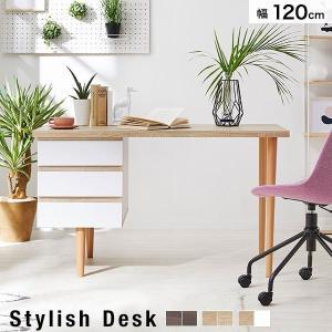 デスク パソコンデスク 机 幅120cm ライティング オフィス ワーク シンプル PC机 つくえ 事務 勉強 台 木目調 おしゃれの写真