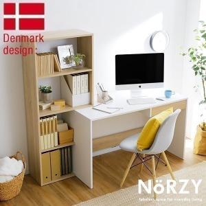 デスク パソコンデスク 机 ライティング オフィス 本棚 ラック ブック PC 事務机 学習机 勉強机 北欧 おしゃれ 新生活 一人暮らし 家具