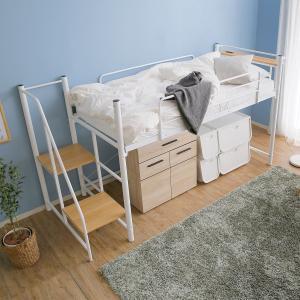 ロフトベッド シングル 階段 パイプベッド ベッドフレーム シングルベッド収納 宮付き ベッド下 収納 コンセント フレームのみ ミドルサイズ おしゃれ