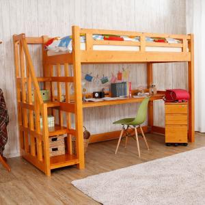 ロフトベッド ロフトベット システムベッド 階段 木製 シングル 高さ1730mm デスク付き 前階段付きロフトベッド チェスト付き 宮付き ベッドガード