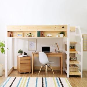 ロフトベッド システムベッド 木製 シングル サイド内棚 コンセント付き 階段 天然木 ロフトベット ハイタイプ シンプル 省スペース