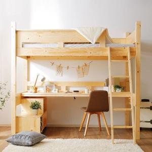 ロフトベッド システムベッド シングル 木製 机付き ラック付き 勉強机 一人暮らし ワンルーム シンプル 収納 すのこ 天然木 ハイタイプ おしゃれ