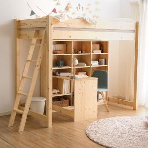 大容量の本棚とデスクの付いた、便利なロフトベッドです! サイズ:幅209x奥行114x高さ172cm...