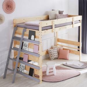 ディスプレイ本棚が間仕切り替わりにもなる、北欧風カラーのロフトベッドです【シングル】  【サイズ】 ...