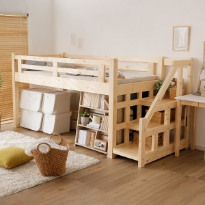 ロフトベッド システムベッド 階段 木製 宮付き 宮棚 ミドルタイプ シングル 子供 木製ベッド ロフト すのこ ベッド ベッドフレーム 天然木 キッズ