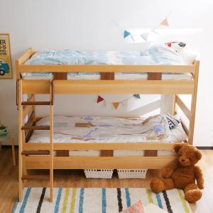 お子様の成長と共に、オシャレな2トーンベッドを。  ■サイズ 幅204x奥行103x高さ150(シン...
