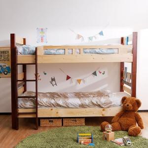 2トーンカラーがおしゃれな2段ベッドのご紹介です。 サイズ: 幅103x奥行209x高さ158cm ...