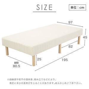 脚付きマットレス シングル ベッド ハイタイプ...の詳細画像1