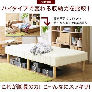 脚付きマットレス シングル ベッド ハイタイプ...の詳細画像3