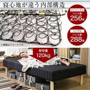 脚付きマットレス シングル ベッド ハイタイプ...の詳細画像4
