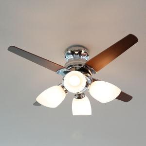 シーリングファン 照明器具 照明 ライト リモコン式 LED対応 風向き調整 羽色リバーシブル 省エネ おしゃれ リビング