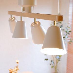 スポットライト シーリング シーリングライト 4灯 LED電球対応 照明 天井 天井照明 スポット ウッド 天然木 スチール リモコン付き リモコン リビング おしゃれ