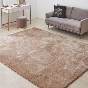 ラグマット ラグ おしゃれ シャギー カーペット マット ラメ入り Lサイズ 滑り止め 絨毯 じゅうたん 長方形