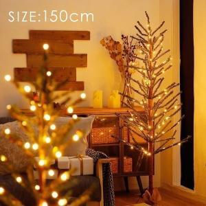 クリスマスツリー 150cm LED シンプル おしゃれ イ...
