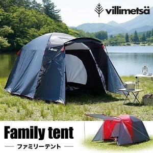 テント ファミリーテント 軽量 4〜5人用 ワイド キャンプ...