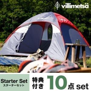 テント スターターセット 10点セット 折り畳み チェア 椅...
