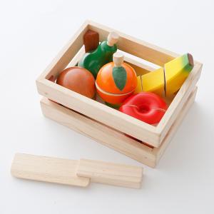 おままごとセット 木製 おもちゃ キッチン 食材 野菜 ままごと 知育玩具 プレゼント ギフト お祝い ロウヤ LOWYA