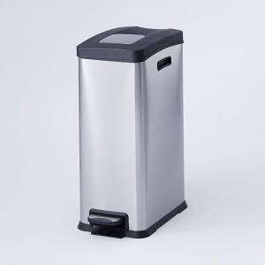 【容量30L】金属の質感がスタイリッシュな、フットペダル式ダストボックスです。  【サイズ】 幅26...