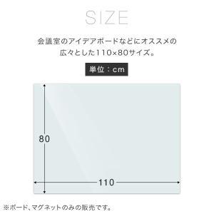 ホワイトボード 壁掛けタイプ ガラス製 ウォー...の詳細画像3