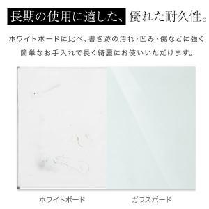 ホワイトボード 壁掛けタイプ ガラス製 ウォー...の詳細画像5