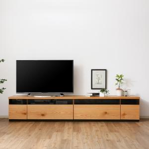 テレビ台 収納付き おしゃれ 240cm 完成品 ラック TV ボード リビング ロウヤ LOWYAの写真