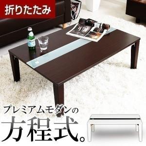 オシャレなデザインだから、リビングテーブルとしてお使いいただけます。  【サイズ】幅90x奥行60x...