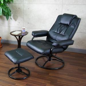 リクライニングチェア パーソナル ハイバック オットマン付き PVC レザー 一人用 1人用 ソファー ソファ おしゃれ 新生活 一人暮らし 家具の写真