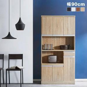 食器棚 おしゃれ レンジ台 キッチンラック 幅90cm キッチン収納 ロウヤ LOWYAの写真