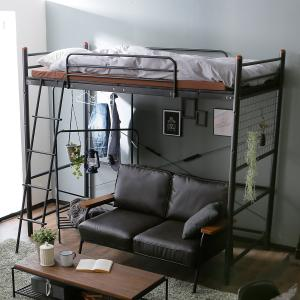 ロフトベッド シングル ハイタイプ 高さ187cm ベッドガード キャッスルS パイプベッド 省スペース