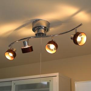 照明器具 シーリングライト 照明 スポットライト LED対応...