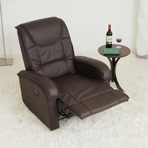 リクライニングソファー 一人掛けソファ 1人掛け 座面高44cm オットマン一体型 チェアー おしゃれ 新生活 一人暮らし 家具の写真