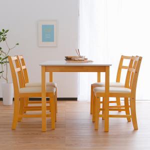 ダイニングテーブルセット 5点 木製 チェアー イス 椅子 テーブル セット 4人掛け シンプル お...
