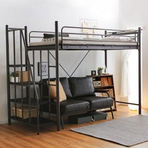 ロフトベッド 階段 セミダブル パイプベッド 耐荷重150kg 前階段付きロフトベッド パイプ
