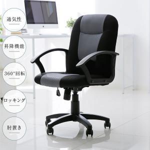 オフィスチェア パソコンチェア チェアー パソコン イス ワーク ワーキング 椅子 PC OA メッシュ 事務 ライティング