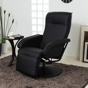 リクライニングチェア 1人掛け 一人掛け ソファー オットマン一体型 省スペース いす 椅子 チェア ハイバック おしゃれ ロウヤ LOWYA 会員の写真