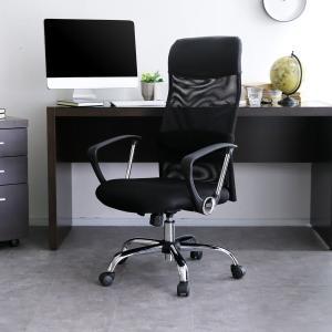 オフィスチェア デスク パソコン ゲーミング おしゃれ チェアー PC メッシュ 新生活 一人暮らし 家具