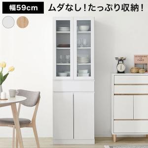 食器棚 おしゃれ 収納 台所 キッチン 幅60以下 カップボード 台所 ハイタイプ オシャレの写真