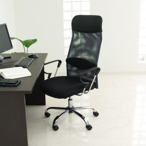 オフィスチェア ハイバック PC パソコン メッシュ 事務椅子 肘付