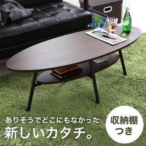 天然木調リビングテーブル・センターテーブル・ローテーブルを通販 ■サイズ 幅110x奥行45x高さ3...