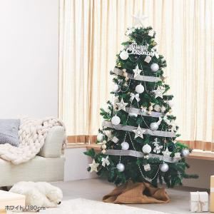 クリスマスツリー 210cm セット オーナメントセット L...