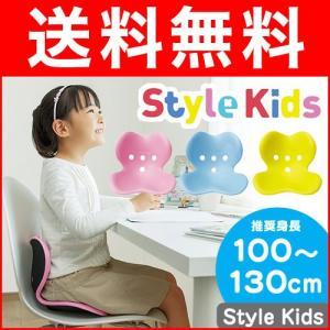 スタイルキッズ Style Kids 推奨身長100cm〜130cm ボディメイクシート スタイル ...