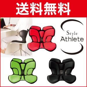 ボディメイクシート スタイル アスリート Body Make Seat Style Athlete ...